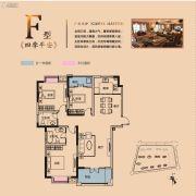 驼峰・佳苑3室2厅2卫0平方米户型图