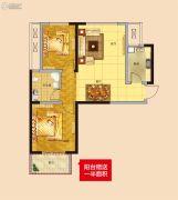德蚨家园2室2厅1卫85平方米户型图
