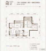 中铁城3室2厅2卫0平方米户型图