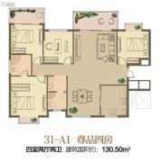 书香名邸4室2厅2卫130平方米户型图