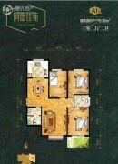 同德佳苑3室2厅2卫125平方米户型图