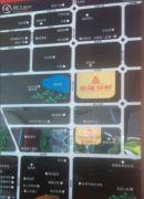 嘉瑞景程交通图