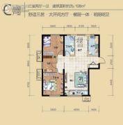 海昌天澜3室2厅1卫0平方米户型图
