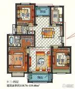 嘉和丽苑 小高层3室2厅2卫118--119平方米户型图
