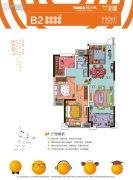 阳光城・甜橙3室2厅1卫90平方米户型图