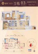 汇展华城2室2厅2卫104平方米户型图