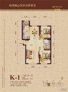 纳帕英郡2室2厅1卫0平方米户型图