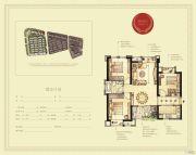 首开・领翔上郡3室2厅1卫0平方米户型图