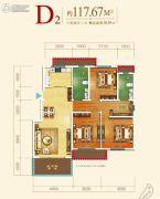 王老太君悦湾3室2厅2卫117平方米户型图