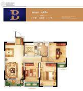 紫微台3室2厅1卫95平方米户型图