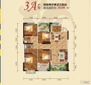 君悦珑庭4室2厅2卫142平方米户型图