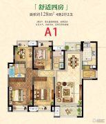 宝龙广场4室2厅2卫128平方米户型图