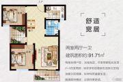万新莱茵半岛2室2厅1卫91平方米户型图