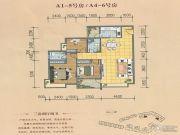 怡福名都3室2厅2卫0平方米户型图