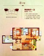 名士豪庭2室2厅1卫78平方米户型图