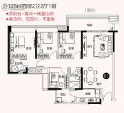 云山峰境花园4室2厅2卫128平方米户型图