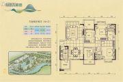 中金城投・九龙湾3室2厅2卫118平方米户型图