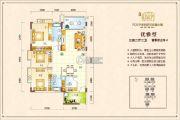 碧桂园中兴・铂金湾3室2厅2卫139平方米户型图