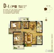 安居东城3室2厅1卫114平方米户型图