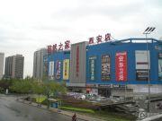 珠江新城配套图