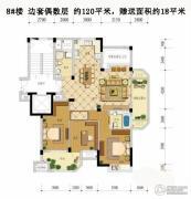 赞成香林3室2厅2卫120平方米户型图