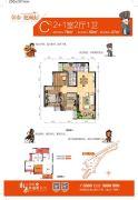 彰泰滟澜山2室2厅1卫78平方米户型图