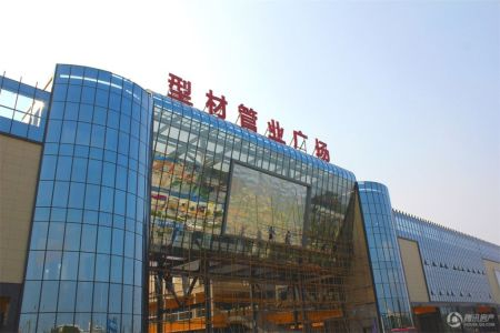 中原佳海国际商贸城