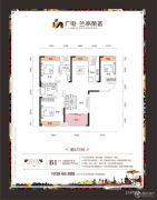 广电兰亭荣荟3室2厅2卫120平方米户型图