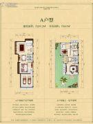 香格里拉4室3厅2卫287--447平方米户型图