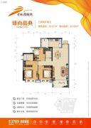 保利西悦湾3室2厅2卫121平方米户型图