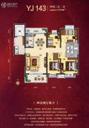 晋中碧桂园4室2厅2卫148平方米户型图