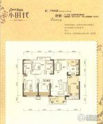 松江帕提欧3室2厅2卫123平方米户型图