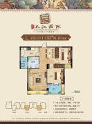 航宇・长江国际2室2厅1卫94平方米户型图