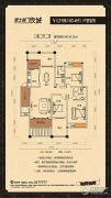 雅士林欣城江岳府2室2厅1卫84平方米户型图
