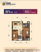 万嘉国际2室2厅1卫88--89平方米户型图