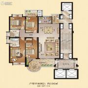 观海居4室2厅3卫196平方米户型图