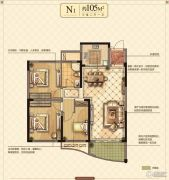 永隆城市广场3室2厅1卫105平方米户型图