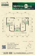 万豪世家2期3室2厅2卫128--129平方米户型图