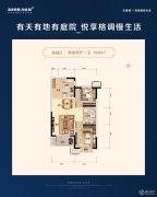 温泉新都孔雀城英国宫2室2厅1卫80平方米户型图