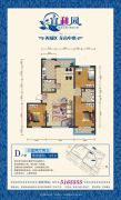 宜和园3室2厅2卫127平方米户型图