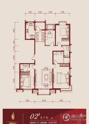 新地国际家园4室2厅3卫166平方米户型图
