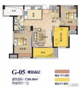 鹏欣领誉 高层2室2厅1卫89平方米户型图