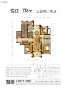 中海御道3室2厅2卫0平方米户型图