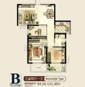 景城名郡3室2厅1卫93--111平方米户型图