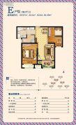 荣盛・香榭兰庭2室2厅1卫69--84平方米户型图