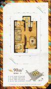 万科紫台2室2厅1卫90平方米户型图