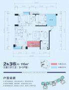 兴嘉・悦湖山3室2厅2卫115平方米户型图
