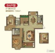 大名城3室2厅2卫134平方米户型图