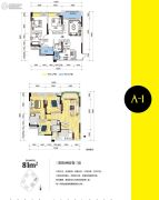 富州新城兰亭3室2厅1卫81平方米户型图