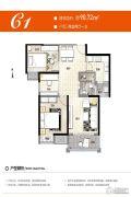保利心语2室2厅1卫90平方米户型图